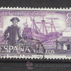 1975 ESPAÑA - 125 ANIV. DEL SELLO ESPAÑOL - USADO - EDIFIL 2234