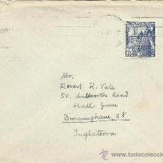Sellos: MADRID CC SELLO FRANCO Y LA MOTA. Lote 30958975
