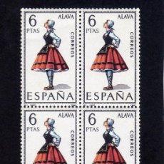 Sellos: TRAJES REGIONALES - ALAVA - EDIFIL 1767 - BLOQUE DE CUATRO.. Lote 176945515