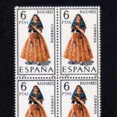 Sellos: TRAJES REGIONALES - BALEARES - EDIFIL 1773 - BLOQUE DE CUATRO.. Lote 31107090