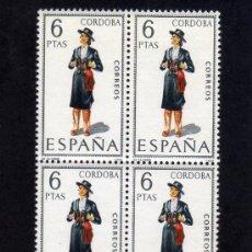 Sellos: TRAJES REGIONALES - CORDOBA - EDIFIL 1840 - BLOQUE DE CUATRO.. Lote 31107201