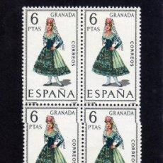 Sellos: TRAJES REGIONALES - GRANADA - EDIFIL 1846 - BLOQUE DE CUATRO.. Lote 31107266