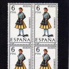 Sellos: TRAJES REGIONALES - HUELVA - EDIFIL 1849 - BLOQUE DE CUATRO.. Lote 31121653