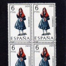 Sellos: TRAJES REGIONALES - JAEN - EDIFIL 1899 - BLOQUE DE CUATRO.. Lote 31121710