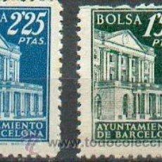 Sellos: AYUNTAMIENTO DE BARCELONA- SELLOS DE BOLSA 1,50 PTAS Y 2,25 PTAS. Lote 31173913