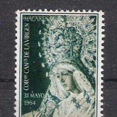 Sellos: 1964 - CORONACION VIRGEN MACARENA - EDIFIL 1598 ***. Lote 31196510