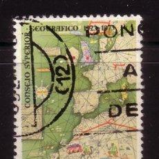 Sellos: ESPAÑA 2172 - AÑO 1974 - 50º ANIVERSARIO CONSEJO SUPERIOR GEOGRÁFICO - CARTA NAÚTICA SIGLO XIV. Lote 31376210