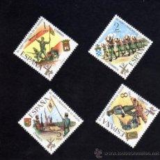 Sellos: L ANIVERSARIO DE LA LEGION - EDIFIL 2043-46.. Lote 31582673