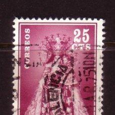 Sellos: VALENCIA 7 - AÑO 1973 - PLAN SUR DE VALENCIA - VICENTE DE LOS DESAMPARADOS. Lote 234140555