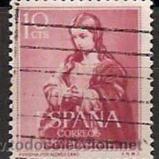 Briefmarken - ESPAÑA 1132 (09 AÑO MARIANO - 31669687