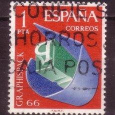 Sellos: ESPAÑA 1709 - AÑO 1966 - SALÓN DE ARTES GRÁFICAS, ENVASE Y EMBALAJE GRAPHISPACK. Lote 31952731