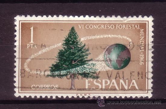 ESPAÑA 1736 - AÑO 1966 - 4º CONGRESO FORESTAL MUNDIAL - FLORA - ÁRBOLES (Sellos - España - II Centenario De 1.950 a 1.975 - Usados)