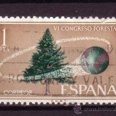 Sellos: ESPAÑA 1736 - AÑO 1966 - 4º CONGRESO FORESTAL MUNDIAL - FLORA - ÁRBOLES. Lote 31982068