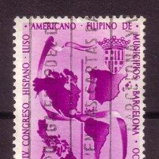 Sellos: ESPAÑA 1818 - AÑO 1967 - 4º CONGRESO HISPANO LUSO AMERICANO FILIPINO DE MUNICIPIOS - BARCOS . Lote 31989763