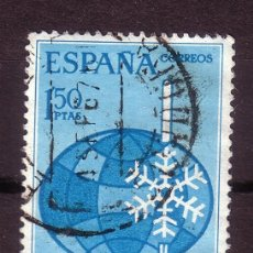 Sellos: ESPAÑA 1817 - AÑO 1967 - CONGRESO INTERNACIONAL DEL FRÍO. Lote 31989765