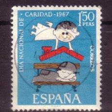 Sellos: ESPAÑA 1801 - AÑO 1967 - PRO CÁRITAS ESPAÑOLA. Lote 31989766
