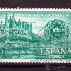 Sellos: ESPAÑA 1789 - AÑO 1967 - CONFERENCIA INTERPARLAMENTARIA EN MALLORCA - CATEDRAL DE PALMA. Lote 31989769