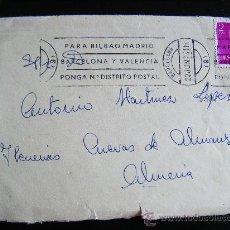 Sellos: SOBRE SIN CARTA CON SELLO II CENTENARIO FRANCO. 2 PTAS. SELLADO EN BARCELONA. ENVIADO A C. ALMANZORA. Lote 32267664