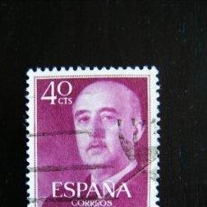 Sellos: SELLO 40 CTS. FRANCO. F.N.M.T. ESPAÑA CORREOS. CIRCULADO.. Lote 32291874