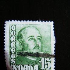 Sellos: SELLO 15 CTS CORREOS ESPAÑA. FRANCO VERDE 15 CTS. SIN CIRCULAR CON DAÑO EN EL CENTRO.. Lote 32291899