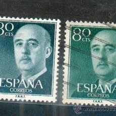 Sellos: FRANCISCO FRANCO. LOTE DE 2 SELLOS DE 80 CTS CON VARIACIONES DE COLOR. Lote 32372744