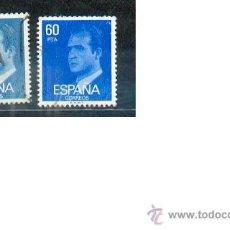 Sellos: JUAN CARLOS I. LOTE DE DOS SELLOS DE 60 PTAS CON VARIACIONES DE COLOR. Lote 32372890