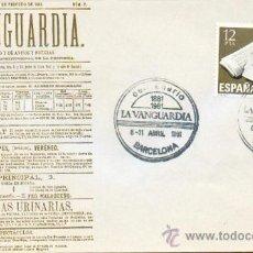 Sellos: LA VANGUARDIA DE BARCELONA. CENTENARIO DEL PERIÓDICO. SOBRE Y MATASELLOS CONMEMORATIVO. Lote 32519016