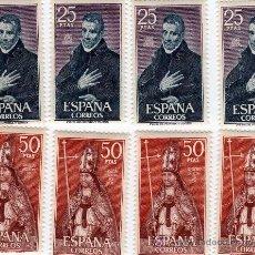 Sellos: COMPLETA 2 VALORES, SELLOS DEL Nº 1961 AL Nº 1962 CATALOGO EDIFIL, 4 DE CADA, PERSONAJES ESPAÑOLES. Lote 32564891