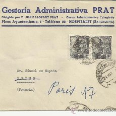Sellos: HOSPITALET DE LLOBREGAT BARCELONA CC FRANCO PERFIL. Lote 33478953