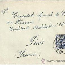 Sellos: REUS TARRAGONA CC SELLO FRANCO Y LA MOTA . Lote 33484459