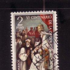 Sellos: ESPAÑA 2158 - AÑO 1973 - 4º CENTENARIO DE LA ORDEN DE SAN JERONIMO. Lote 33609874