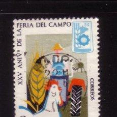 Sellos: ESPAÑA 2263 - AÑO 1975 - 25º ANIVERSARIO DE LA FERIA DEL CAMPO. Lote 33642943