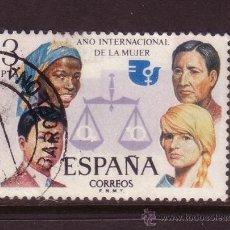 Sellos: ESPAÑA 2264 - AÑO 1975 - AÑO INTERNACIONAL DE LA MUJER. Lote 33642987