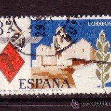 Sellos: ESPAÑA 2265 - AÑO 1975 - SANTUARIO DE SANTA MARIA DE LA CABEZA. Lote 33643022