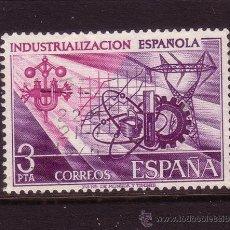 Sellos: ESPAÑA 2292 - AÑO 1975 - INDUSTRIALIZACION ESPAÑOLA. Lote 33766206
