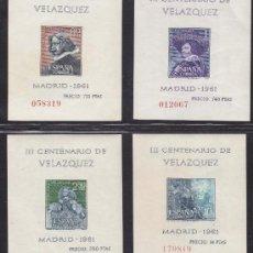 Sellos: COLECCION DEL III CENTENARIO DE LA MUERTE DE VELASQUEZ ESPAÑA 1961, EDIFIL 1344 - 1347. Lote 33985623