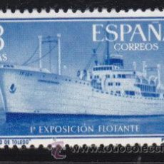 Sellos: ESPAÑA 1956 EDIFIL 1191 EXPOSICION FLOTANTE EN EL BUQUE CIUDAD DE TOLEDO, NUEVO SIN CHARNELA. Lote 33986373