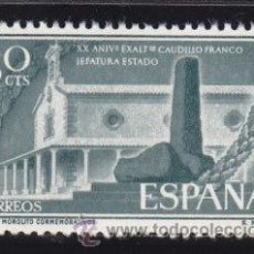 Sellos: SELLO DE ESPAÑA 1956 EDIFIL 1199, NUEVO SIN CHARNELA. Lote 33986443