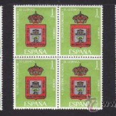 Sellos: ESPAÑA 1966 - 1967, GUERNICA, EUROPA CEPT,LITERATOS,EUROPA CEPT, SERIES BLOQUES DE CUATRO, NUEVAS **. Lote 34012916