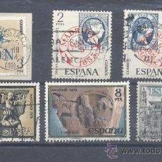 Sellos: ESPAÑA, LOTE DE SELLOS USADOS. Lote 34459981