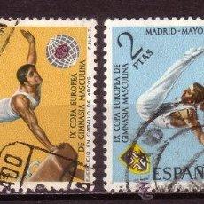 Sellos: ESPAÑA 2034/35 - AÑO 1971 - DEPORTES - IX CAMPEONATO EUROPEO DE GIMNASIA MASCULINA. Lote 34507876