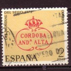 Sellos: ESPAÑA 2092 - AÑO 1972 - DÍA MUNDIAL DEL SELLO. Lote 34507953