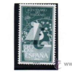 Sellos: ESPAÑA.- EDIFIL Nº 1180/82, SERIE COMPLETA EN NUEVO (ESP-251). Lote 34908251