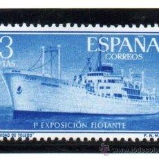 Sellos: ESPAÑA.- EDIFIL Nº 1191, SERIE COMPLETA EN NUEVO (ESP-257). Lote 34908658