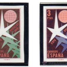 Sellos: ESPAÑA.- EDIFIL Nº SH1222/23, SERIE COMPLETA EN NUEVO (ESP-267). Lote 34908896