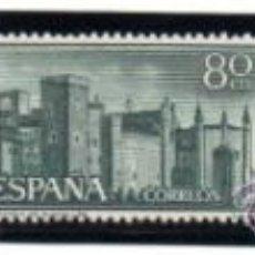 Sellos: ESPAÑA.- EDIFIL Nº 1220/52, SERIE COMPLETA EN NUEVO. Lote 34947404