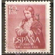 Briefmarken - ESPAÑA EDIFIL NUM. 1132 USADO - 35039303