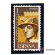 Sellos: ESPAÑA.- EDIFIL Nº 1431/33, SERIE COMPLETA EN NUEVO SIN SEÑAL DE FIJASELLOS. Lote 35054671
