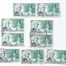 Sellos: 4333-45 SELLOS USADOS-PERSONAJES 1973-EDIFIL 2119. Lote 35327972
