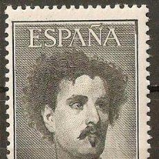 Sellos: ESPAÑA 1955 FORTUNY * NUEVO CON FIJASELLOS. Lote 35330227